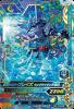 ZB4-009 仮面ライダーブレイズ キングライオン大戦記 (SR)