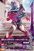 ZB4-014 仮面ライダースラッシュ ヘンゼルナッツとグレーテル (R)