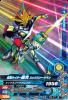 ZB4-017 仮面ライダー最光 エックスソードマン (R)
