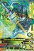 ZB4-018 仮面ライダー最光 金の武器 銀の武器 (SR)