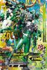ZB4-030 仮面ライダーゾルダ  (LR)