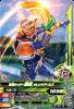 ZB4-036 仮面ライダー鎧武 オレンジアームズ (N)