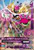 ZB4-043 仮面ライダーエグゼイド マキシマムゲーマー レベル99 (N)