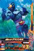 ZB4-051 仮面ライダーアマゾンネオ  (N)