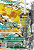 ZB4-057 仮面ライダー最光 金の武器 銀の武器 (CP)