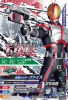ZB4-061 仮面ライダーファイズ  (CP)