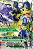 ZB4-064 仮面ライダースナイプ シューティングゲーマー レベル2 (CP)