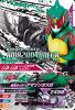 ZB4-065 仮面ライダーアマゾンオメガ  (CP)