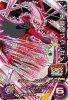 BM8-CP6 暗黒魔神ブウ:ゼノ (CP)