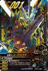 ZB5-001★ 仮面ライダークロスセイバー (LR)