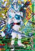 ZB5-011 仮面ライダーブレイズ タテガミ氷獣戦記 (LR)
