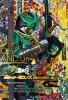 ZB5-031 仮面ライダーゼロノス アルタイルフォーム (LR)