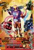 ZB5-066 仮面ライダーゴースト 仮面ライダーズ (LR)