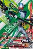 ZB5-057 仮面ライダーW サイクロンジョーカーエクストリーム (CP)