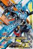 ZB5-059 仮面ライダーウィザード インフィニティースタイル (CP)
