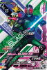 ZB5-061 仮面ライダーBLACK RX (CP)