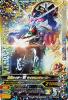 ZB5-034 仮面ライダーW サイクロンジョーカー (SR)