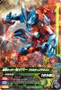 ZB5-004 仮面ライダーセイバー プリミティブドラゴン (R)