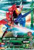ZB5-008 仮面ライダーセイバー ドラゴンピーター (R)