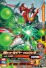 ZB5-009 仮面ライダーセイバー ドラゴンジャッ君 (R)