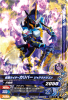 ZB5-018 仮面ライダーカリバー ジャアクドラゴン (R)