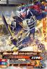 ZB5-041 仮面ライダー鎧武 ジンバーレモンアームズ (R)