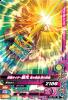 ZB5-020 仮面ライダー最光 金の武器 銀の武器 (N)