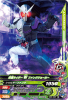 ZB5-035 仮面ライダーW ファングジョーカー (N)