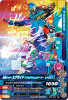 ZB5-044 仮面ライダーエグゼイド ダブルアクションゲーマー レベルXX L (N)