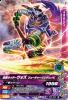 ZB5-048 仮面ライダーウォズ フューチャーリングシノビ (N)