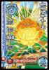 05-014 ヒートギズモ (C)