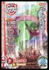 05-022 ボストロール (R)