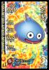 05-035 スラりん (SR)