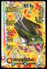 B1-029 ドラゴン (DR)