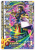 B2-017 妖剣士オーレン (SR)