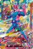 50th-001 仮面ライダーリバイ レックスゲノム (LR)