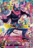 50th-005 仮面ライダーバイス レックスゲノム (LR)
