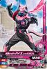 50th-008 仮面ライダーバイス レックスゲノム (N)