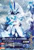 50th-013 仮面ライダーブレイズ タテガミ氷獣戦記 (R)
