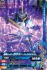 50th-015 仮面ライダーカリバー ジャアクドラゴン (N)