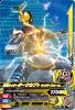 50th-025 仮面ライダーダークカブト ライダーフォーム (N)