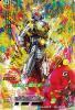 50th-030 仮面ライダー鎧武 極アームズ (LR)