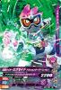 50th-035 仮面ライダーエグゼイド アクションゲーマー レベル1 (R)