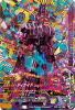 50th-041 仮面ライダーディケイド コンプリートフォーム21 (LR)