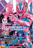 50th-045 仮面ライダーリバイ レックスゲノム (CP)