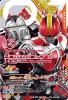 50th-053 仮面ライダー電王 ソードフォーム (CP)