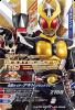 50th-056 仮面ライダーアギト グランドフォーム (CP)