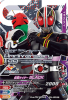 50th-058 仮面ライダーBLACK (CP)