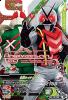 50th-061 仮面ライダーX (CP)