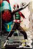 50th-065 仮面ライダー新1号 (LR)
